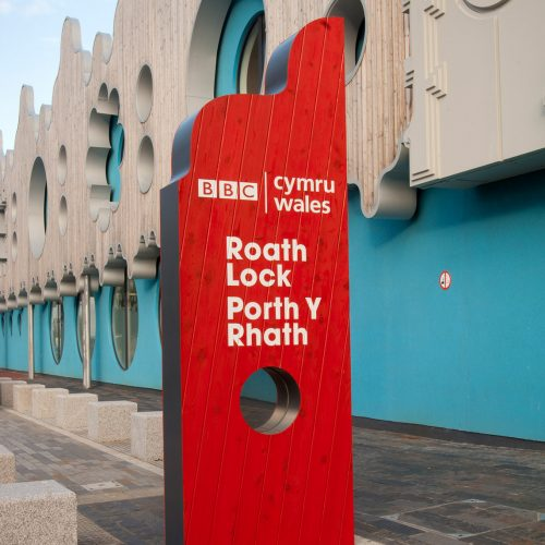 BBC Wales - Roath Lock